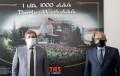 Rektörümüz Prof. Dr. Mehmet Kul ESTAŞ'ı Ziyaret Etti